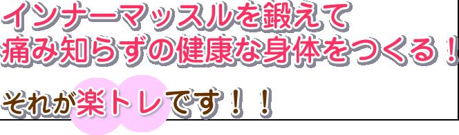 item_303_1